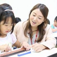 石戸珠算学園 東日本橋教室