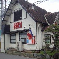 ビストロ シェ マエハタ