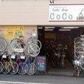 cycle shop CoCo(サイクルショップ ココ)