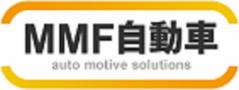 MMF自動車
