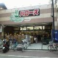 株式会社 長坂リテール 蛍池ハローズ店(豊中 蛍池店)