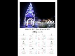 郡山市2018年名入れカレンダー制作印刷予約キャンペーン開催中!