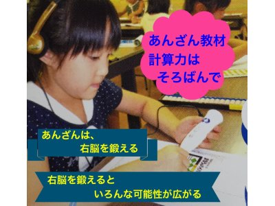 【総合案内】ホームページ
