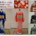 神戸三宮にある 着物レンタルやすな