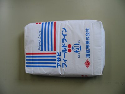 石灰(ライン用)20kg