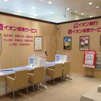 イオン保険サービス パワーシティレインボー店 (香川県高松市)