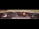 キャンペーンのお知らせ☆★