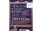 資生堂アデノバイタル『髪育』プログラム