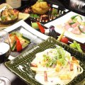 Japanese Food Restaurant  志らく