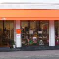 ジェイアール靴店