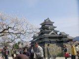 長野県松本市出張旅行