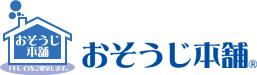 おそうじ本舗 前橋三俣店