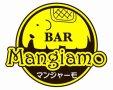 BAR Mangiamo(バー マンジャーモ)