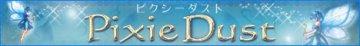 zakka通販 Pixie Dust★ピクシーダスト