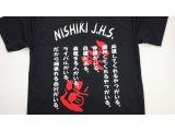 柔道部オリジナルTシャツです。