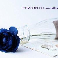 ロメオブルー