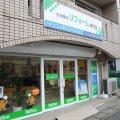 リファイン名古屋天白/「わが家のリフォーム専門店」