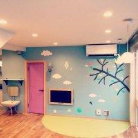 hapica kids room (ハピカキッズルーム)