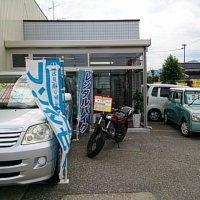 有限会社 柳田自動車