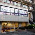 KCSセンター武蔵小杉