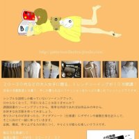 PATTERN ZINE & WORKSHOP CO.のTREND SEWING 千歳船橋校