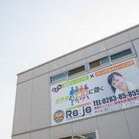 加圧トレーニングジムRe:je-リージェ-