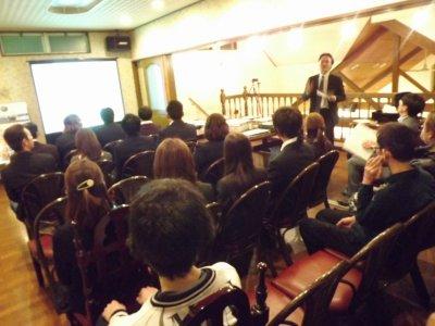 第九期 経営計画発表会
