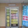 K-NET谷町四丁目店