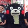 榊原タタミ店 【公式サイト】