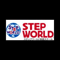 ステップワールド英語スクール 豊川中央通教室