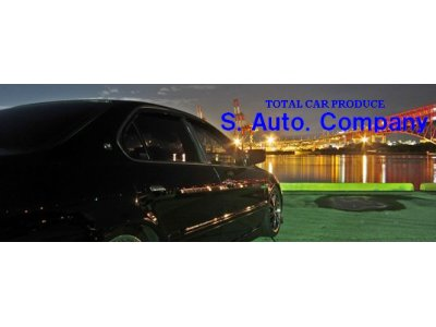 S.Auto.Companyホームページ