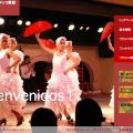 関口京子フラメンコ教室