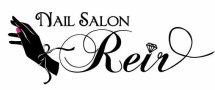 Nail salon Reir ネイルサロンレイール