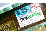 6/25(日)「midiマルシェ」参加します!