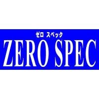 ゼロスペック