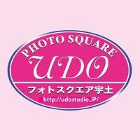 佐賀写真スタジオ フォトスクエア宇土 マリトピア店