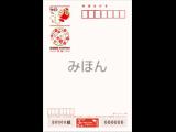 年賀はがき レターパック 記念切手 高価買取 販売 大黒屋福岡西新