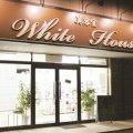 美容室 white house