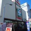 愛知県のマニフレックス専門ショップ                               <マニステージ蟹江>ワタシン蟹江店