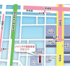 大阪・心斎橋駅から歩いて2分の中国語教室です