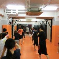 Fitness Kickboxing Refre'K