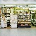 書道用品・日本画画材・和趣品の丹青堂(梅田地下店)
