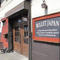 BULLET  JAPAN  ブレットジャパン