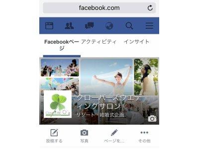 Facebook毎日更新中(^^♪