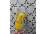 E様からの東京みやげ「東京バナナ」