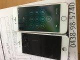 木更津iPhone7修理