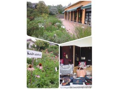 生活の木 薬香草園ギャラリー
