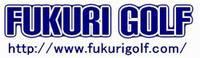 FUKURIGOLF 便利でお得なゴルフ用品の通販店