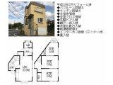 [一戸建て][マンション]兵庫県明石市エリア不動産情報更新しました!