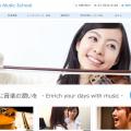 豊島区池袋音楽教室 | レインミュージックスクール | ボーカル ピアノ ヴァイオリン ヴィオラ クラリネットほか